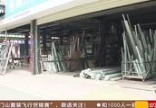 花垣门面装修城管收费标准