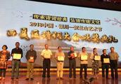 中国诗词大会,获奖选手有什么奖励