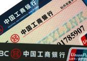 日本信用卡卡号几位数