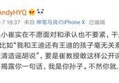 黄毅清连发微博回应崔永元,这俩人最近这是怎么了,一直互怼!