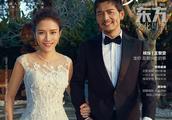 杨烁携妻子登杂志封面 婚礼将近展现幸福笑容