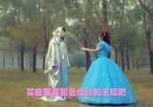 王大锤是个魔镜,奉命杀死白雪公主,没想到白雪公主是卖面膜的