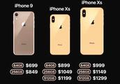 2018年新款iPhone售价曝光,最低699美元!买一台?