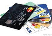 信用卡可以贷款吗