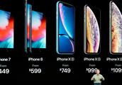 苹果新品发布会 中国版双卡iPhone上线「突发美国」