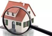 购买经济适用房和商品房的区别有哪些呢?