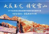 丽江1至11月查处侵害群众利益不正之风和腐败问题667件