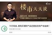 2018年上海学区房价格透视大汇总(幼儿园篇)