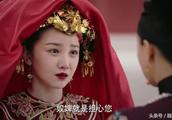 """《如懿传》惢心大婚李玉赠京郊良田,网友戏称为""""史上最贵嫁妆"""""""
