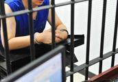 """""""多融财富""""平台实际控制人王某某被抓捕归案,上海警方:坚持有逃必追,全力追赃挽损"""