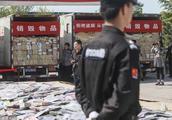 突发事件!美国海关摧毁一特大走私团伙!广州高仿表被当场查获?