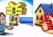 什么是商业贷款