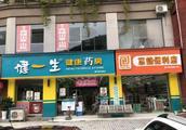 波诡云谲的贵州市场,这家连锁如何夹缝突围?