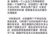 速看!朱亚文小号爆料吴秀波:不主动不拒绝不负责 比电视剧精彩
