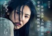 悲伤逆流成河电影剧情介绍,易遥是生是死结局解析,小刘亦菲惊艳