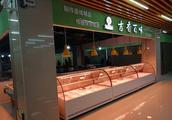 在北京是开个小饭店赚钱还是开个熟食店赚钱