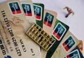 代借卡和信用卡的区别