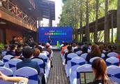 北京会奖旅游优势