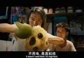 小迪告诉爸爸长江七号是高科技玩具,七仔的表情太搞笑了
