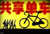 国内首家共享单车倒闭,创始人:我给年轻创业者的5大泣血忠告!
