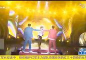 陈苏腾模仿鹿晗带来歌曲《让子弹飞》,劲歌热舞嗨翻全场!