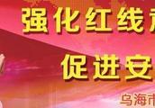 事故|四川广安市一企业蒸馏釜爆炸 造成四人受伤