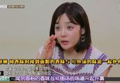 女星蔡琳回韩国录美食节目,网友:中国家常饭成韩国的顶级美食!