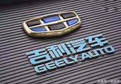 李书福-吉利汽车的发展史,伟大的企业家