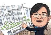 重磅!北京棚户区改造的最新消息!今后老房子还能盼来好消息吗?