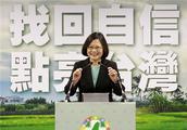 """""""台独""""内讧 苏焕智:民进党不倒一次 台湾怎进步?"""