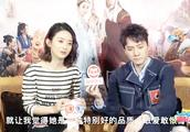 赵丽颖冯绍峰结婚,曾谈感情观简简单单就好!