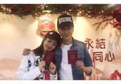 赵丽颖冯绍峰宣布结婚,两人在上海民政局领证照曝光,甜炸啦!