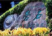 深圳周边文化:礐石,南澳生态旅游区,赤坎古镇,沙湾古镇