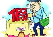 """济南中院审结一起""""知假买假案""""!买50盒干海参,索要十倍赔偿62万!法院:不符合消费者身份,驳回起诉!"""