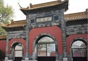 江苏周边:南京市博物馆,太平天国历史博物馆,南京市民俗博物馆