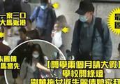 刘德华一家三口现身机场,6岁女儿穿着朴素,朱丽倩更低调