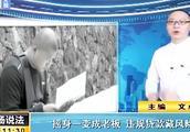 北京金融贷款行业。微信群介绍几个呗。同行。