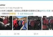网友爬山偶遇外交部长王毅!部长说:年轻人要多运动啊!