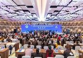 一带一路贵州(安顺)国际商旅陆港投资合作交流会举行