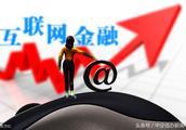 """「中企信办*资讯」首批网贷""""老赖""""被纳入央行征信系统"""