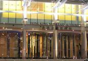 香港金管局或最早本周发放虚拟银行牌照,蚂蚁金服和财付通在列