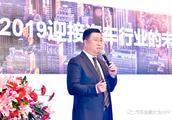 「北京峰会演讲4/15」车界汇莫华英:变革窗口期汽车业的投资机会