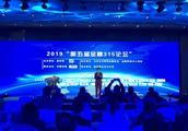 """喜讯!合众e贷荣获""""2019年度消费金融行业优秀口碑企业优秀"""