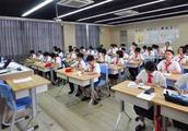 """广东新高考模式为""""3+1+2""""?省考试院权威回复来了!"""