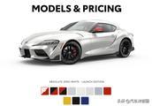 11种颜色可选,2020款丰田Supra起售价不到5万美元