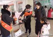 """流感季!快去长治市中医医院免费领 """"防感茶""""!"""