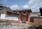 广东省古建筑,郁南县兰寨双桂堂,建于雍正年间
