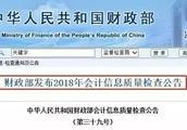 深圳腾云管理咨询有限公司怎么样?
