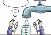 河北省博野县博雅小区疑似生活用水污染情况的通报!