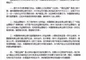 速查!银行卡上是否有这两个字,中国银联已发布致歉声明